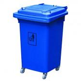 Thùng rác nhựa HDPE 60 lít