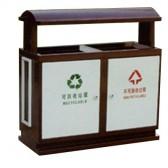 Thùng đựng rác bằng kim loại có 2 ngăn