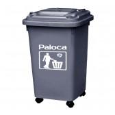 Thùng rác công nghiệp 60 lít