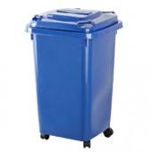 Thùng rác nhựa HDPE 50 lít