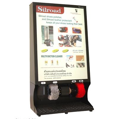 Chuyên cung cấp máy đánh giày Silroad tại Yên Bái