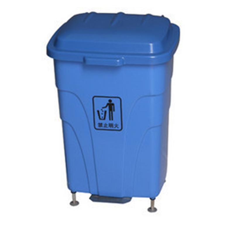 Thùng rác nhựa HDPE 70 lít có đạp chân