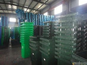 Đại lý thùng rác tại Vĩnh Long
