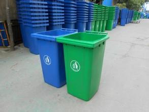 Đại lý thùng rác tại Đồng Nai
