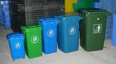 Các loại thùng rác tại Nam Định